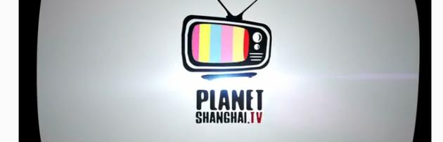 Planet Shanghai TV