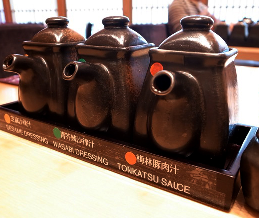 Shanghai Tonkatsu sauces