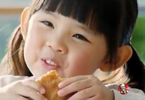 KFC 5