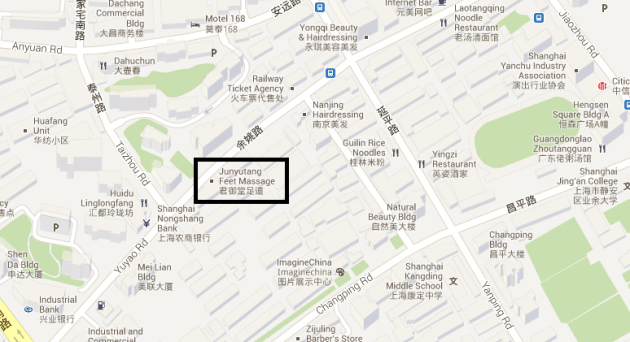 cheap massage Shanghai