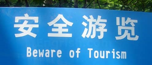 beware-of-tourism