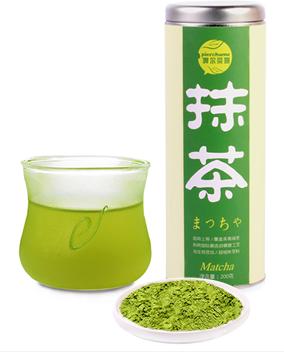 Green Tea Latte Matcha powder