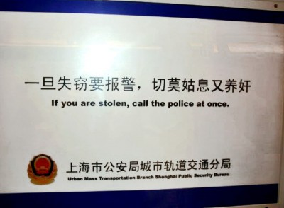 if-you-are-stolen-call-the-police-at-once