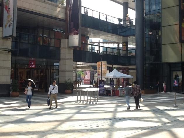 Touch Mall Shanghai 2